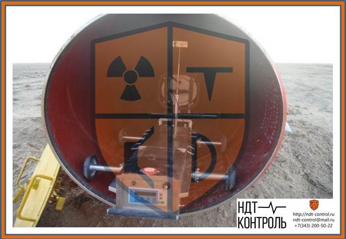 Дефектоскопия НК, РГК, преимущества радиационного контроля