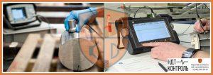Ультразвуковой контроль металла/УЗК металла, НК, дефектоскопия металла, оборудование для УЗК