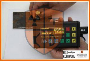 УЗК, ультразвуковая толщинометрия, контроль толщины, неразрушающий контроль, приборы для ультразвукового контроля, сварные швы