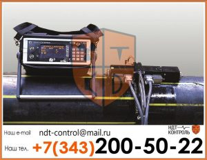 Ультразвуковой контроль наружных газопроводов полиэтиленовых