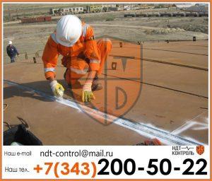 ГОСТ Магнитопорошковый метод контроля (ГОСТ 21105-75)